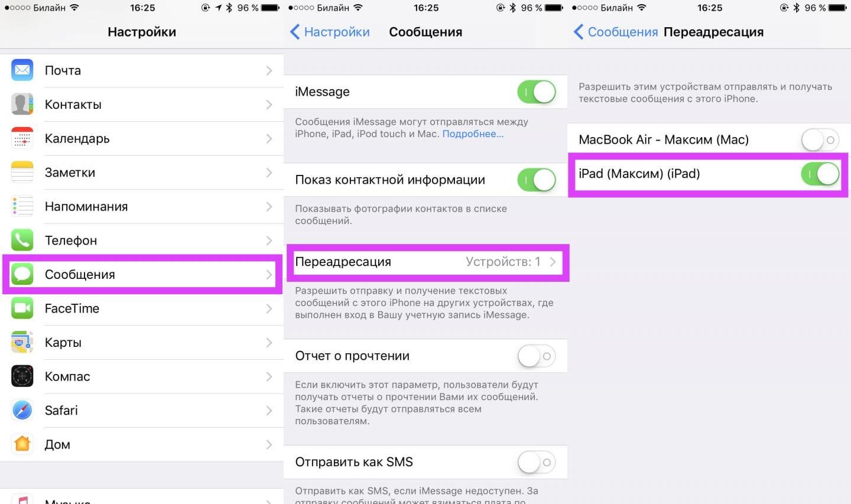 Не работает Continuity и Handoff на Mac и iPhone? Исправляем это » Apple  Geek